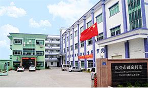 东莞市通豪实业投资有限公司