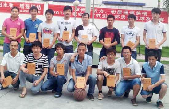 2014篮球比赛胜利者合影