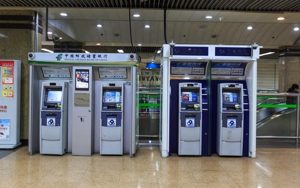 ATM机触摸屏案例
